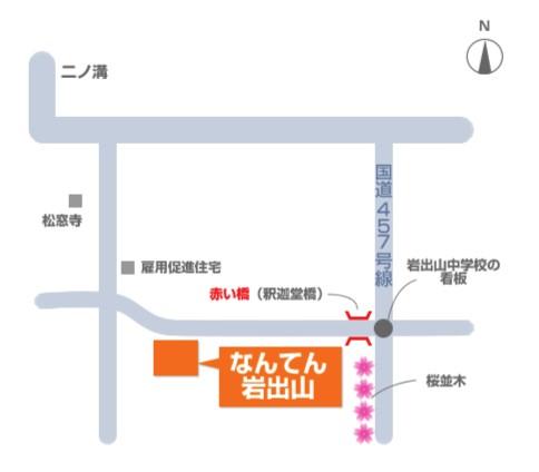 nanten-iwadeyama-map