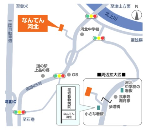 nanten-kahoku-map