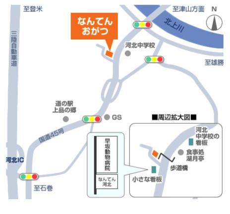 nanten-ogatsu-map